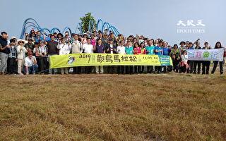 台湾国际观鸟马拉松赛  7国高手一较高下