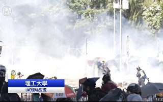 11月17日上午至中午,在香港理工大学,防暴警察疯狂发射多轮催泪弹。(大纪元视频截图)