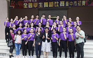 中市108年舞蹈賽  光明國中「熱寂」奪特優第一