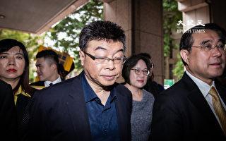 陪台湾新党邱毅登记 郭冠英称代表共产党惹议