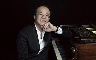 童话梦幻之旅 钢琴演奏家陈瑞斌巡演登场