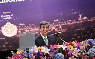 港警暴力镇压  副总统:台绝不以打击犯罪为名侵害人权