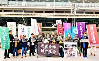近千兒少被拘、港生求救 民團喊挺香港孩子