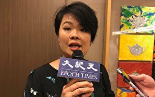 海外侨青:台湾人把握2020选票 捍卫自由民主