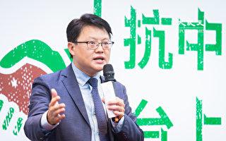 台媒多受中共大外宣影响 基进党主席赞大纪元报导真实