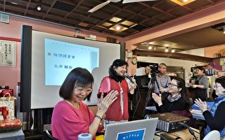 圖:「楓情讀書會」於本拿比召開第二次會員大會,半數成員參加,共享多元學習成果。(梁玉燕會長提供)