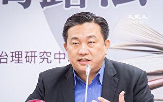 香港大纪元遭放火仍出报 台立委:显媒体尊严
