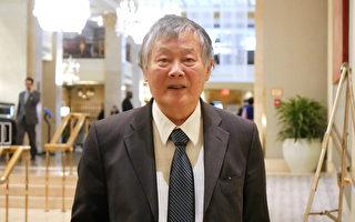 魏京生:香港局势变化 美国态度是关键