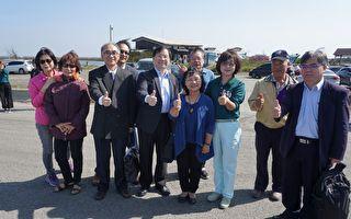 台西离岛新兴区光电进驻 苏治芬呼吁与地方共存共荣