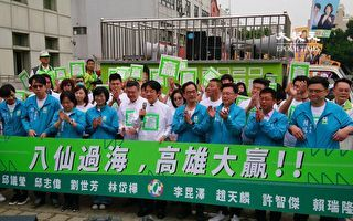 陪同立委登记 赖清德:国会过半台湾更有力量