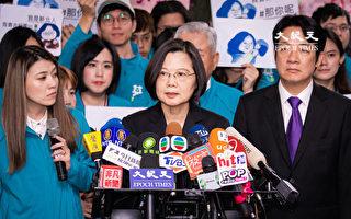 台商回流是事實 蔡英文:台灣需要說到做到的總統