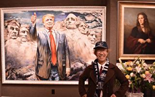 华人油画家《让美国再次伟大》获优秀奖