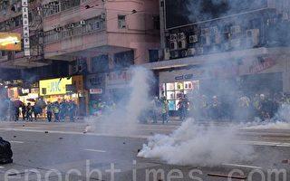 港警维园放催泪弹 拘捕3名议员候选人