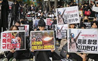 毀損撐港大字報 5名在韓中國留學生被立案