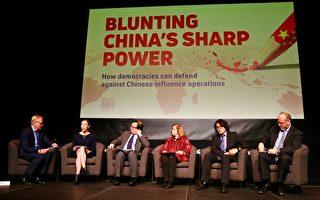 加智庫舉辦中共銳實力論壇 談華為5G威脅