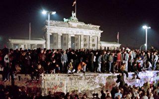 柏林墙倒30年 德前议员吁警惕社会主义暗潮