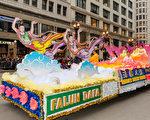 芝加哥感恩节大游行 法轮功花车领先亮相