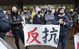 多伦多集会游行呼吁国际支持香港