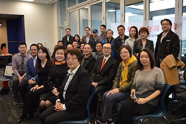 圖:卑詩台灣商會舉辦講座,揭開企業創業成功的秘笈。(邱晨/大紀元)
