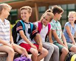 如何帮助孩子应对来自同伴的压力?