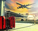 美国国内国际航空旅行今秋机票将便宜