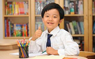怎麼養成孩子的自律性?