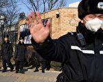中共任意拘捕威脅日增 海外美國人回國避險