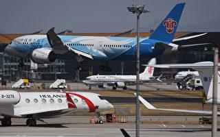 中国航空业连续3年巨亏 专家分析背后原因