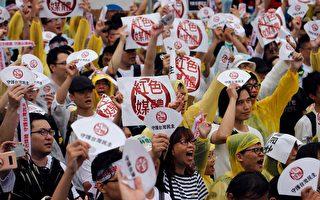 外媒关注台湾对抗红色媒体 聚焦旺中集团