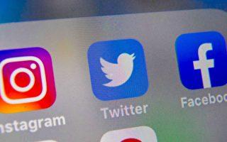 【名家專欄】社交媒體成為教師有效交流平台
