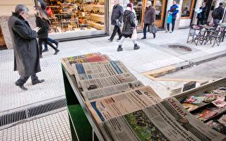 美國人愛看地方新聞但不願付費 調研透露原因