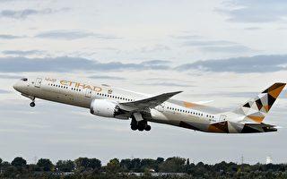 阿联酋航空购30架波音787 价值90亿美元