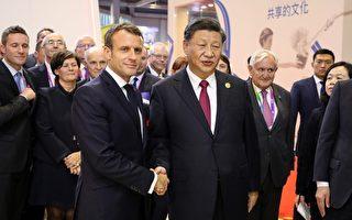 北京花巨資換馬克龍參加進博會 卻遭當面批評