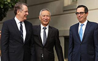 美中週五高級貿易通話 羅斯:談判接近終點