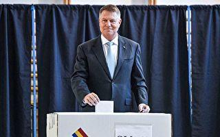罗马尼亚总统候选人得票未过半 24日决战