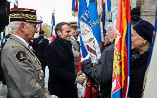 法國國外軍事干預56年 立碑紀念549烈士