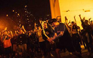 何君尧败选 港人街头狂欢 开香槟庆祝