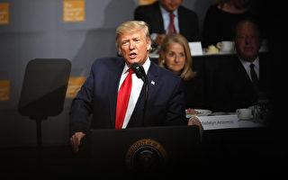 川普演讲 聚焦美国经济以及美中贸易谈判