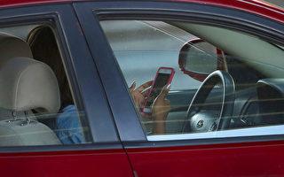 開車發短訊釀禍致華女身亡 美一女子獲罪