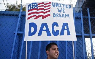川普政府废除DACA案周二递交最高法院