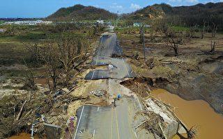 最新研究:破坏性飓风袭美频率增加3倍