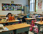 廣東12歲女孩校內墜樓 疑因遭老師責罵
