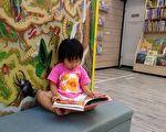 【眯眼爸的育儿笔记】怎么帮孩子选书?