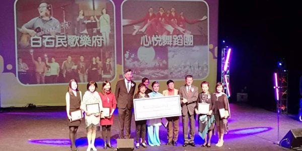 圖:全加中華總會館舉辦了一場綜藝慈善晚會,以曼妙歌舞慶祝雙十國慶節。(葉憲年提供)