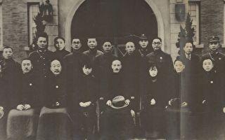 【歷史回眸】西安事變中的蔣介石
