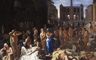 【历史上的瘟疫】被瘟疫摧毁的强大雅典