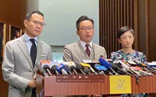 香港議員:港府行為推快了美人權法案通過