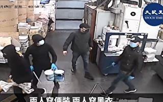 中共僱凶燒大紀元印刷廠 胡元輝譴責