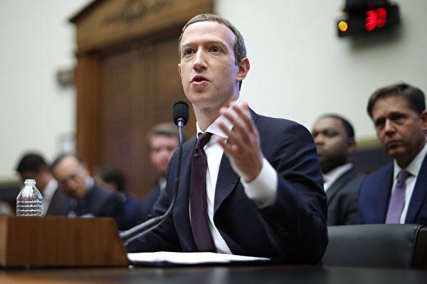美聯邦貿易委員會和48州 訴臉書非法壟斷