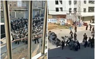 茂名村民抗议建火葬场 上千警催泪弹镇压